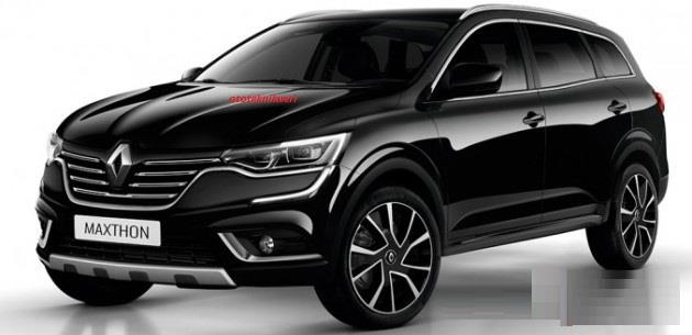 2016 Renault Maxthon; Markan�n Yeni B�y�k SUV Modeli