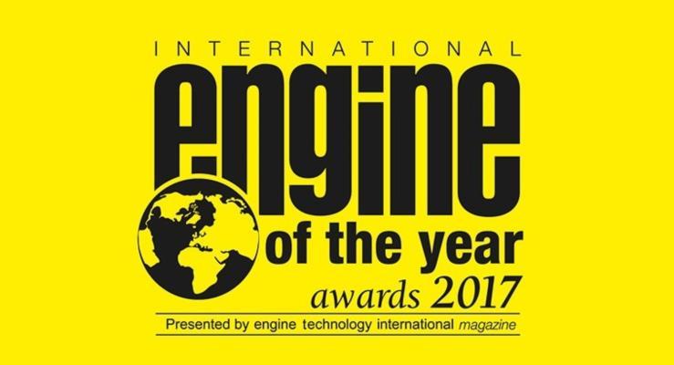 2017 Yılın Motoru Ödülleri Sahiplerini Buldu
