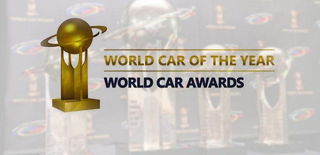 2017 Yılın Otomobilleri adayları duyuruldu