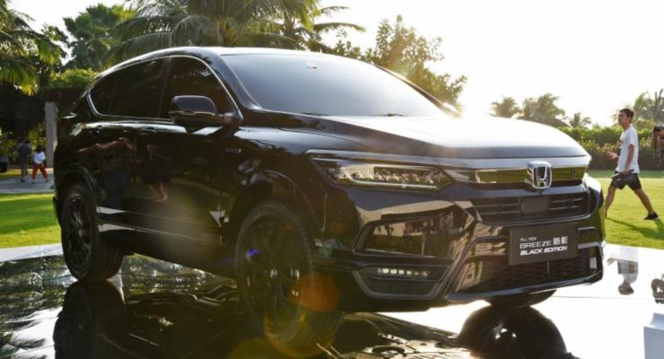 2020 Honda Breeze: Çin'e Özel Şık CR-V