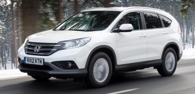Yeni 2014 Honda Crv 1 6 Dizel I Dtec