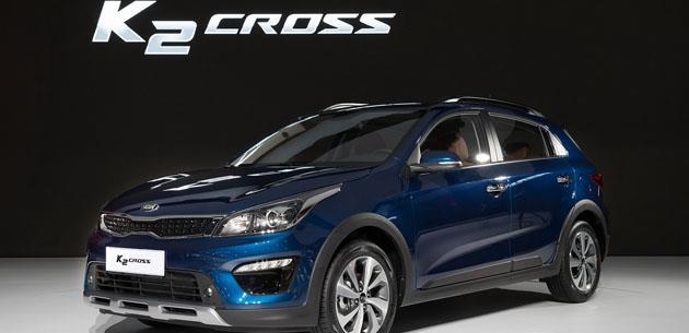 Çin'e özel 2017 Kia K2 Cross ve Pegas Sedan Şanghay'da tanıtıldı