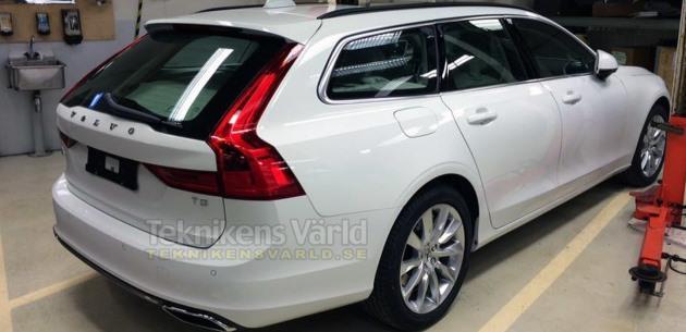 ��te Yeni 2016 Volvo V90
