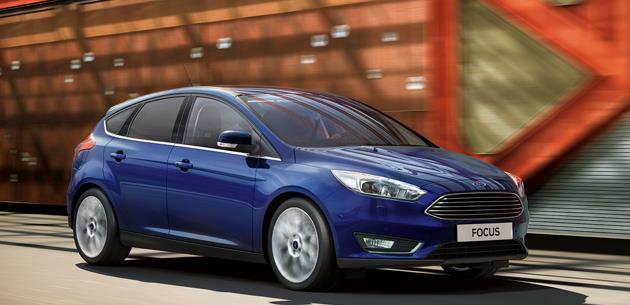 Ford ÖTV Kampanyası