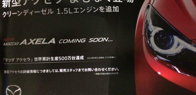 Mazda 3 Makyajlanıyor