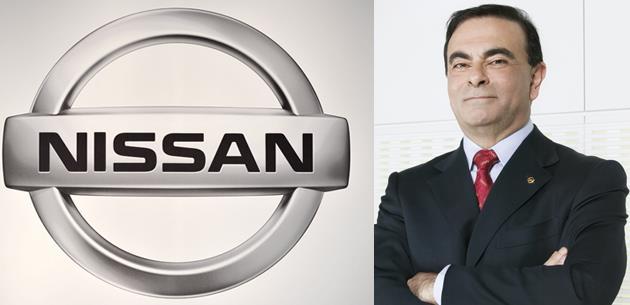 Nissan ve Mitsubishi ortakl��� ger�ekle�ti