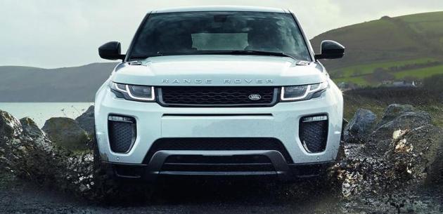 Range Rover Evoque 2.0 Dizel Bayilerde