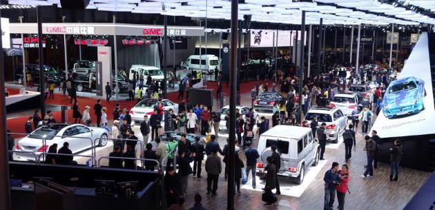 Şangay Motor Show 2017'de neler var?
