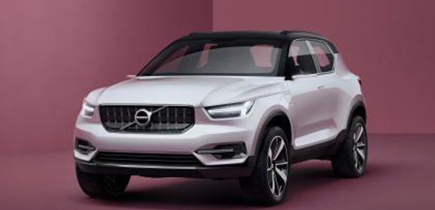 Volvo V20, Audi A1'e Rakip Olacak